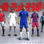 FIFA-17-NEW-LEGENDS